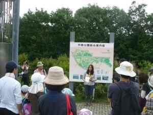 夏休み平岡公園にぎわいフェスタ終わりました