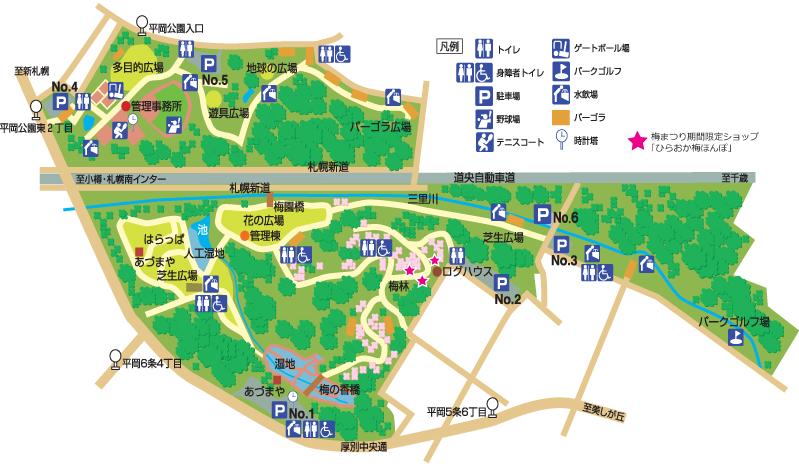 (梅ほんぽつき)平岡公園平面図