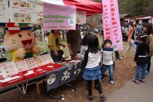 5月18日「きよっち」が平岡に遊びに来るよ!