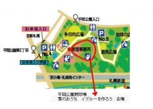 野球場案内地図