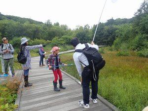 ひらおか秋のチョウチョと虫の観察ツアー