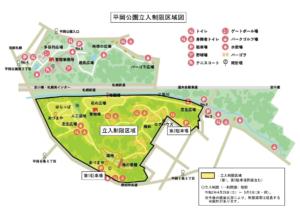 平岡公園梅林(西地区)立入制限について(期間が延長となります)