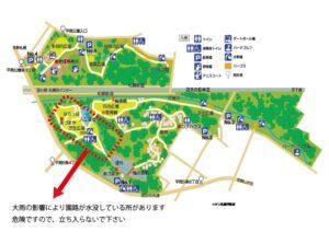 平岡公園全体図(通行止め位置)