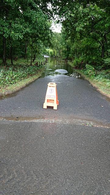 大雨の影響による通行止め